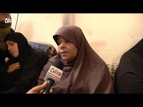 والدة الشهيد الريماوي لوطن : أطالب بمحاكمة من قتل ابني تعذيبا وحمله كالذبيحة