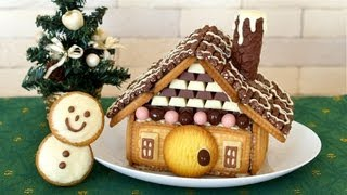 How to Make Cookie & Chocolate House (Morinaga Biscuit Recipe) お菓子の家 作り方 レシピ