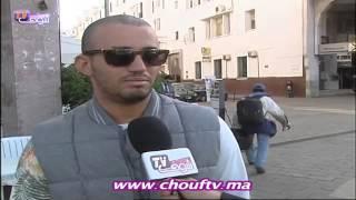 شنو كيهديوا المغاربة فراس العـام ؟ | نسولو الناس