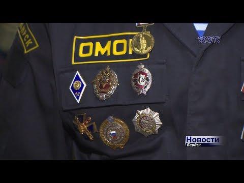 Накануне Дня образования ОМОНа бойцы рассказали бердскому телеканалу ТВК о своей работе