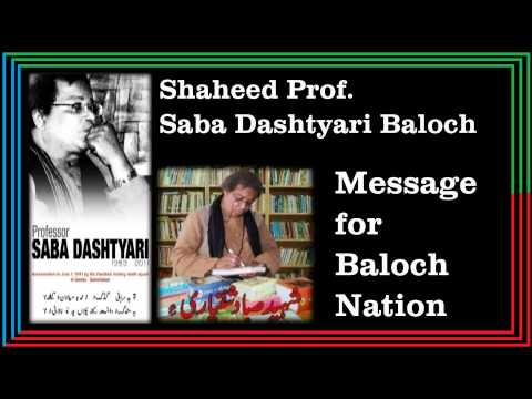 Shaheed Saba Dashtyari Baloch Message and his poetry