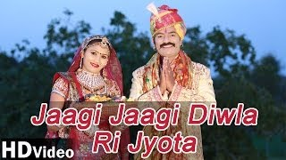 Mataji New Rajasthani Bhajan 2014 Jaagi Jaagi Diwla Ri