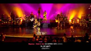 [KOR SUB] The Beyonce` Story (I Am... Yours: An Intimate Performance at Wynn Las Vegas)