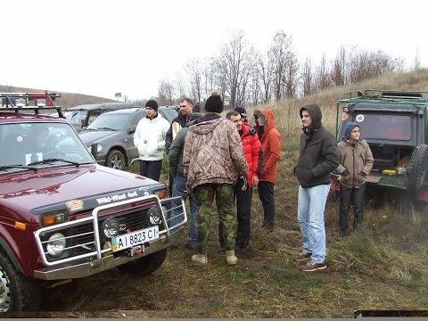 Дев'ята річниця Українського УАЗ Клубу Hqdefault