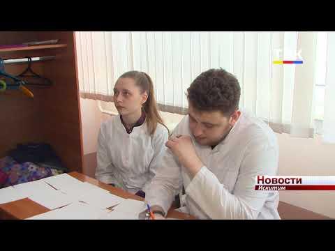 Искитимские семьи приняли участие в конкурсе «Папа, мама, я – ЮИДовская семья»