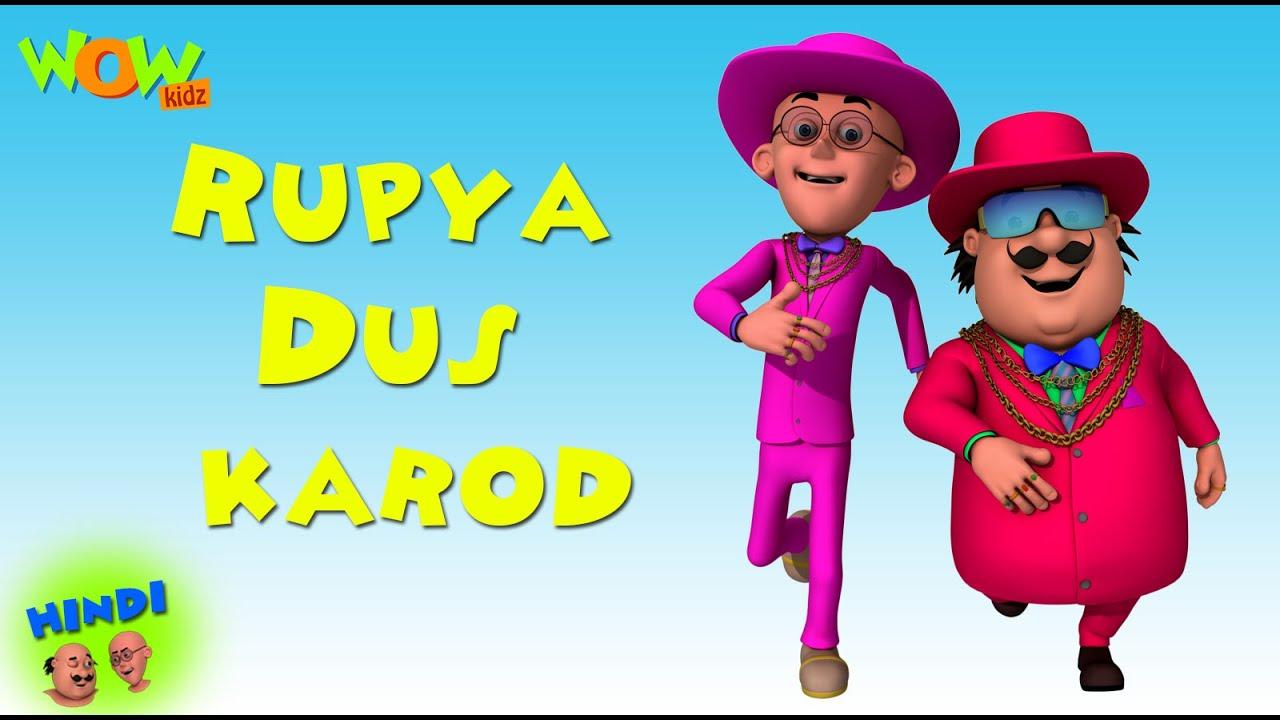 Watch Rupya Dus Karod Motu Patlu In Hindi With English