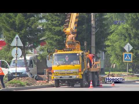 Бердским автомобилистам нравится ремонт на Лунной