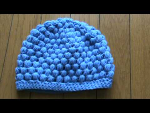 Crochet Stitches Youtube Channel : puff stitch cap.MPG - YouTube