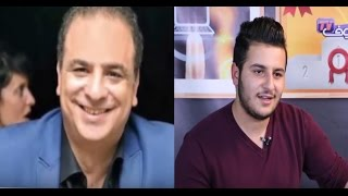 بعد وفاة والده..ابن الفنان المغربي بلبل يتحدى فراق والده بأغنية مؤثرة وهذا ما قاله (فيديو) |