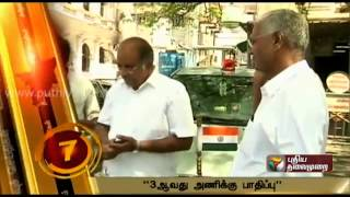 Speed News  (08/03/2014)