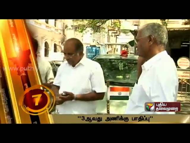 Speed News At 10AM (08/03/2014)