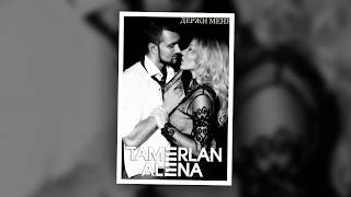Тамерлан и Алена - Держи Меня