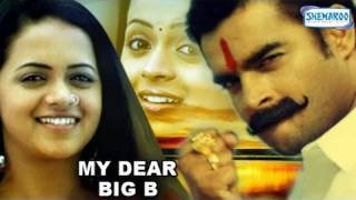My Dear Big B Part 1 Of 15 Blockbuster Hindi Dubbed