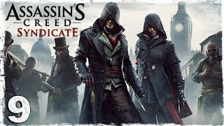 [Xbox One] Assassin's Creed Syndicate. #9: Чарльз Дарвин.