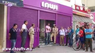 بالفيديو تفاصيل سرقة وكالة إينوي بالدارالبيضاء |