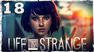 Life is Strange. #18: Иная реальность.