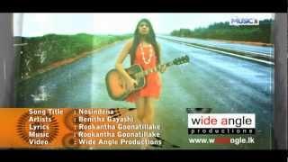 Nosindena - Benitha Gayashi