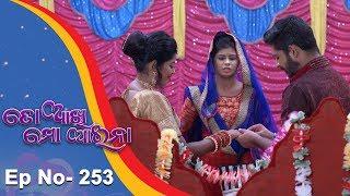 To Akhi Mo Aaina   Full Ep 253   22nd Oct 2018   Odia Serial - TarangTV
