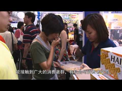 Korea Food@Singapore Food Expo 2013