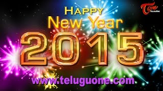 Happy New Year| 2015 Best New Year Greetings