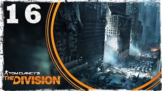 Tom Clancy's The Division. #16: База чистильщиков. (2/3)