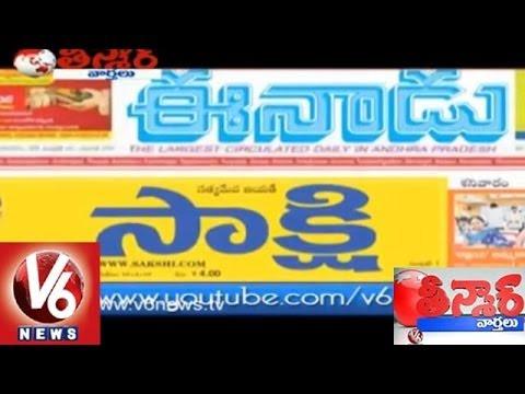 Vijayawada - Latest News on Vijayawada   Read Breaking ...