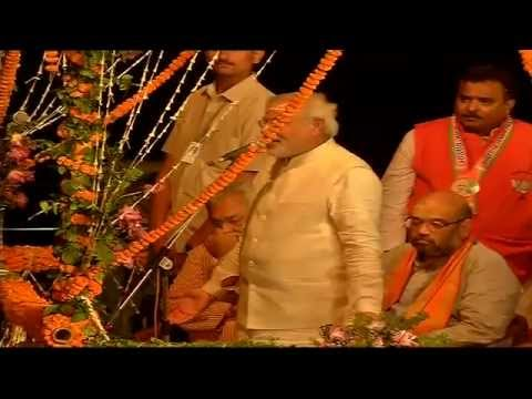 Grand welcome to Shri Modi in Varanasi to celebrate his victory - Speech