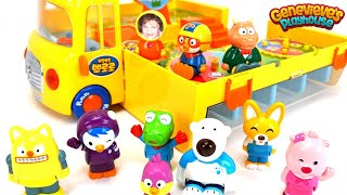 Educational toys for Kids with Pororo, Lego Duplo Blocks, Paw Patrol, and more!