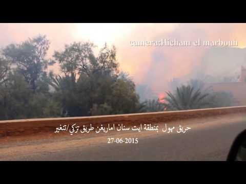 بالفيديو.. حريق تنغير