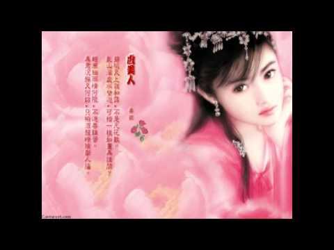 Le Quyen - Tinh Doi sond320bit
