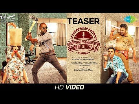 Arasiyalla Idhellam Saadharnamappa - Teaser