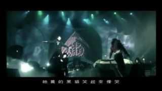 周杰倫 Jay Chou【威廉古堡 William Castle】Official MV