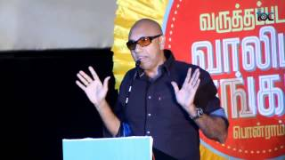 Sathyaraj at Varutha Padatha Valibar Sangam Audio Launch