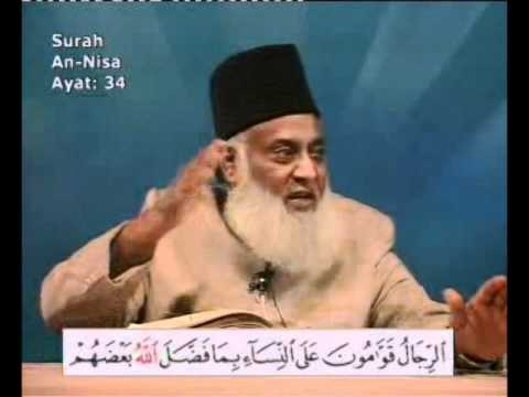 Power Distribution between Husband & Wife in Quran - Dr. Israr Ahmed