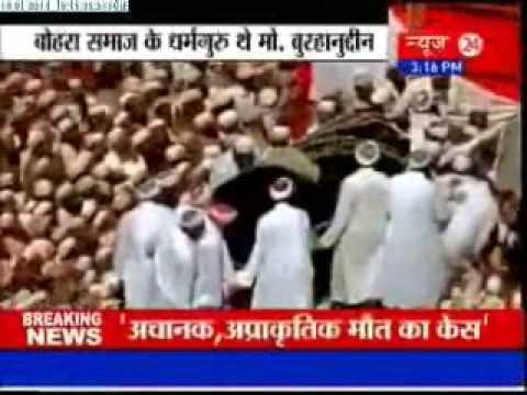 Mumbai: Stampede ahead of spiritual leader Syedna Burhanuddin's funeral