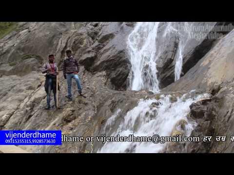 amarnath yatra 14 1