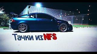 Валит ли Интегра в жизни, так как валила в игре NFS.? (Honda Integra dc5, acura rsx). Жекич Дубровский Full Lux.