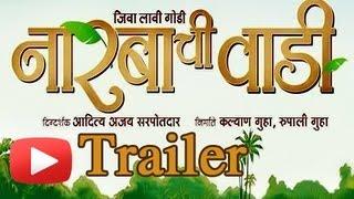 Narbachi Wadi Marathi Movie Trailer Dilip Prabhavalkar