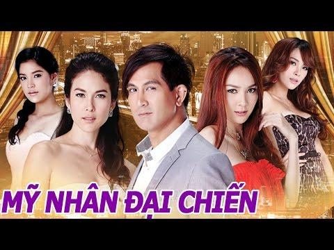 Mỹ Nhân Đại Chiến tập 1 - Phim Thái Lan hay