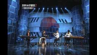 Korean Got Talent II