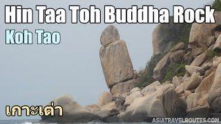 Hin Taa Toh Buddha Rock in Koh Tao