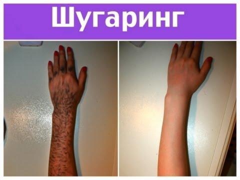 САХАРНАЯ ЭПИЛЯЦИЯ ШУГАРИНГ KamillaBeauty