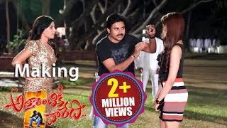 Attarintiki Daredi Movie Making| After Party Pranitha