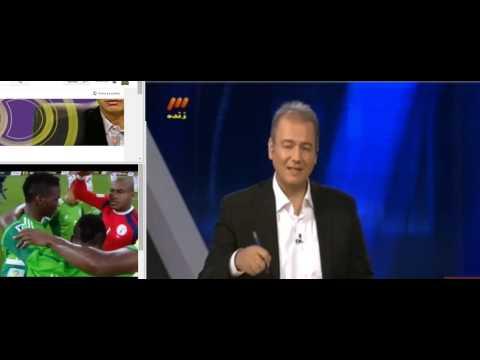 19 Iran 0 0 Nigeria ایران  نیجریه Football World Cup Brazil كأس العالم البرازيل Fútbol Copa del Mund
