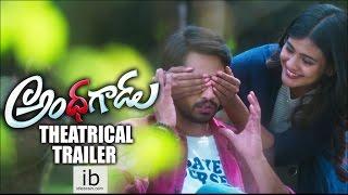 Andhhagadu Theatrical Trailer