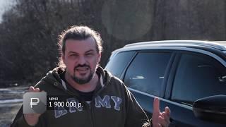 Наши тесты. Выпуск 970. Peugeot 5008. Авто Плюс ТВ