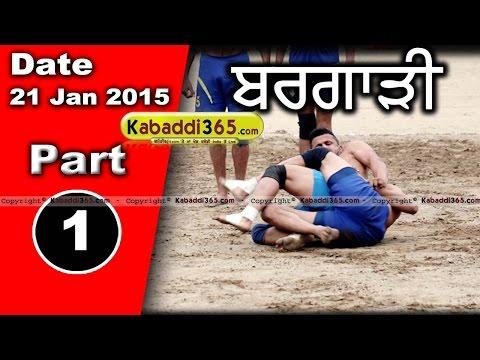 Bagrari (Katkapura) Kabaddi Tournament 21 Jan 2015 Part 1 by Kabaddi365.com