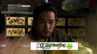 The Great Doctor A.k.a Faith (Korean Drama) Ep 14