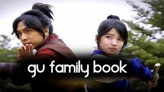 Gu Family Book 구가의 서 TOAD Korean Drama Review
