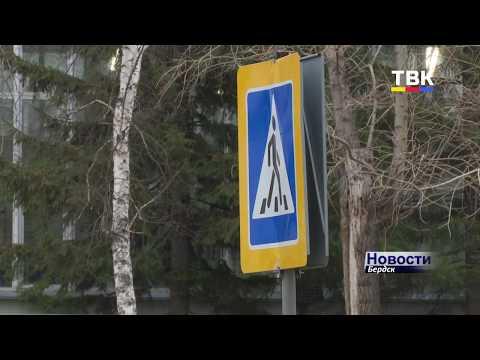 В Бердске отчитались о четырех светофорах возле школ, а установили только один